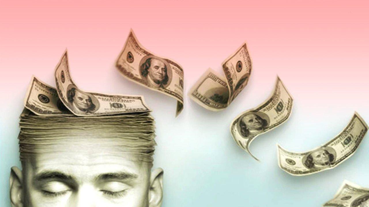 J-Ryze_Money_Beliefs_Overlay